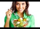 Здоровое питание, или давайте жить вкусно и полезно!