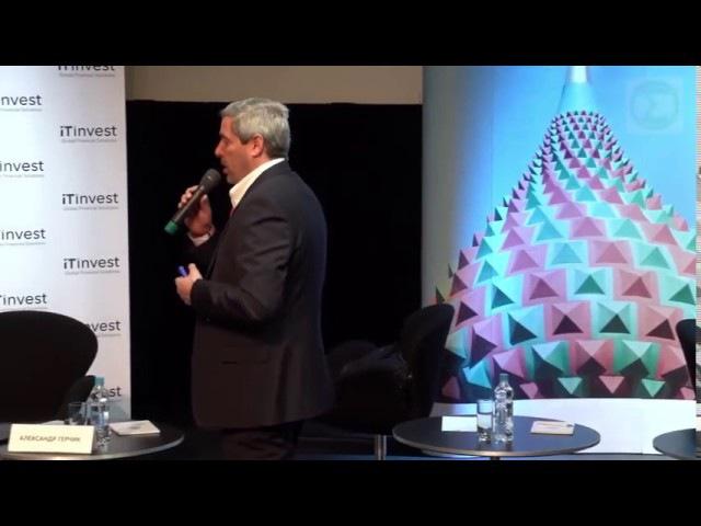 Александр Герчик: конференция Smart-Lab, Тимофей Мартынов