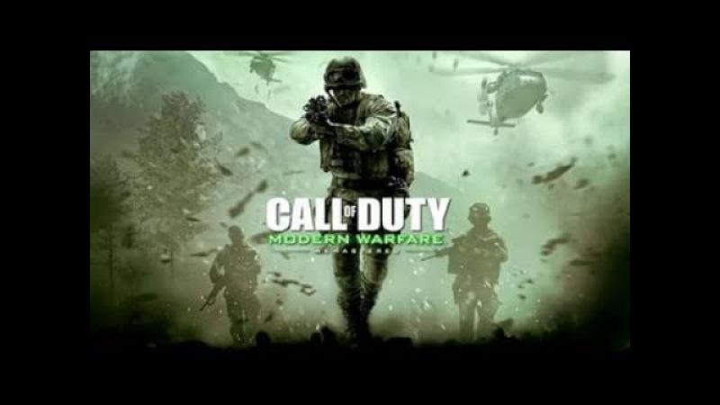 Ч.1 - Прохождение игры Call Of Duty4 Modern Warfare - Новобранец.