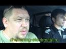 Чип тюнинг Lada Kalina 2 от ADACT