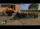 Урал М-67 36 и прицеп для карты Зеленая Долина Farming Simulator 17