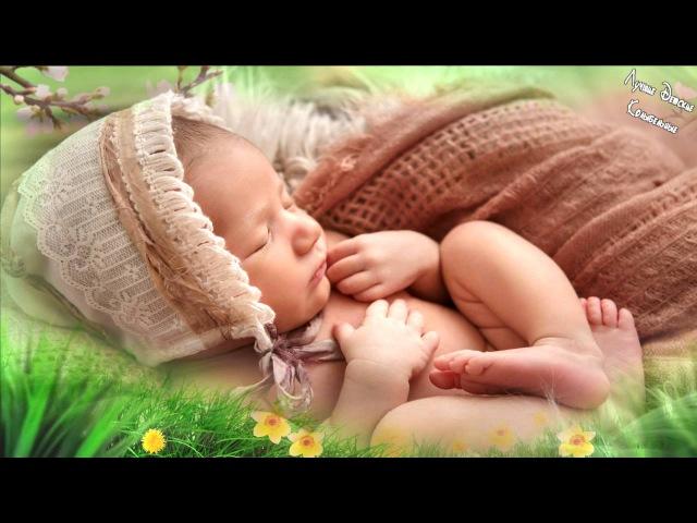 💕 3 ЧАСА 💕 ИОГАНН БАХ Для Младенцев - Колыбельная - Классическая Музыка Для Детей перед Сном 💕