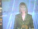 Утро. Вести-Хакасия с Натальей Гармашовой, погода, реклама и заставка Утро России (28.05.2009) (записал на фотокамеру)