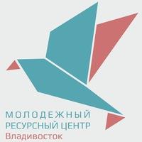 """Логотип МКУ """"Молодежный ресурсный центр"""""""