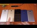 Мега Обзор Meizu M5 Note _ M3 Note _ U20 _ M5 _ M3S _ Самые стильные смартфоны