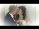Свадебный клип Валентины и Алексея