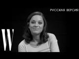 Марион на Screen Test, февраль 2017 г. РУССКАЯ ВЕРСИЯ