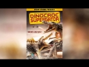 Динокрок против динозавра (2010) | Dinocroc vs. Supergator