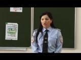 Полицейские побеседовали с учениками гимназии № 13