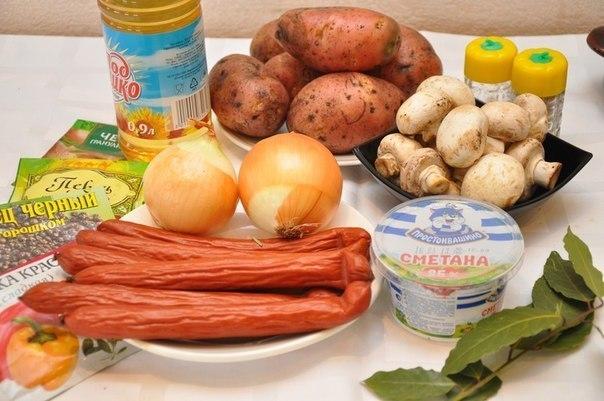 Охотничьи колбаски с картофелем в горшочках Ингредиенты: На 4