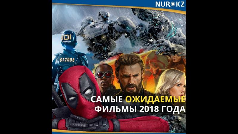 Самые новые фильмы боевики 2018