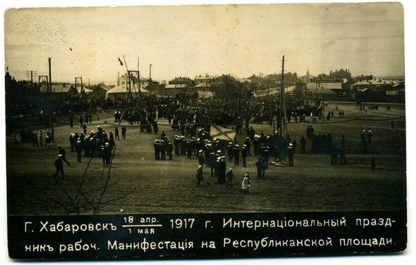 Интересные факты о Хабаровске.Поговаривают