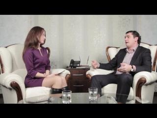 Интервью Президента компании Armelle Вячеслава Демидова