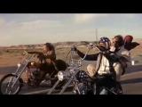 Easy Rider для СД