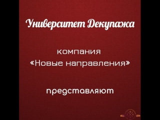МК Наталья Каримова/Вероника Кисель