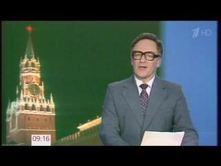 Замечательный Игорь КИРИЛОВ - 14 Сентября, СЕГОДНЯ ЮБИЛЕЙ !!!