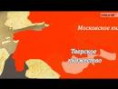 57. Русские земли во второй половине XV – первой трети XVI века - от
