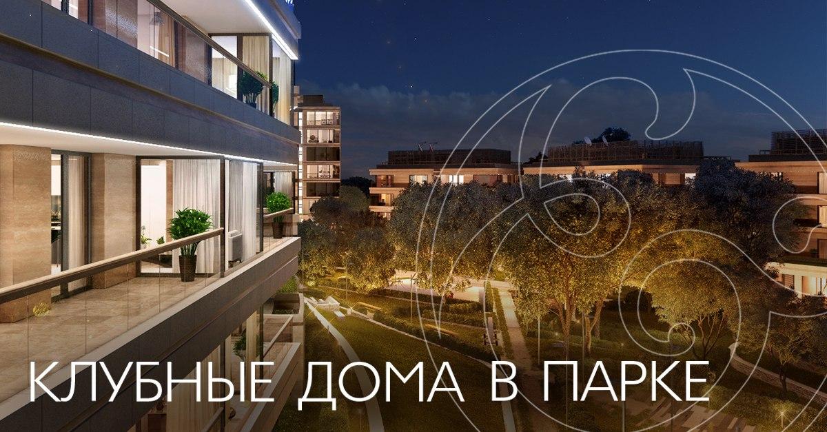 Клубные дома snegiri eco