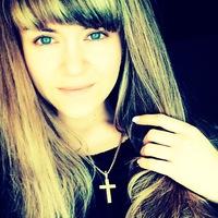 Tanya Bazhina
