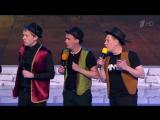 КВН Голосящий КиВиН 2015 - Триод и Диод
