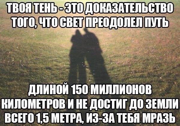 Фото -126364599