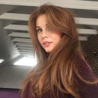 Екатерина Фролкова