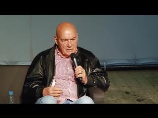 Мастер класс Владимира Познера «Критическое мышление в журналистике. Искусство проводить интервью»