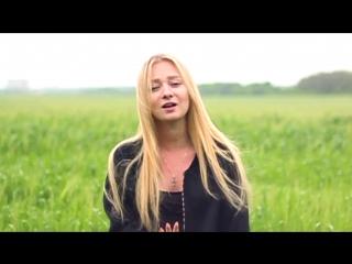 Баста - сансара (cover by nami),красивая милая девушка классно спела кавер,красивый голос,талант,поёмвсети,шикарный вокал тембр