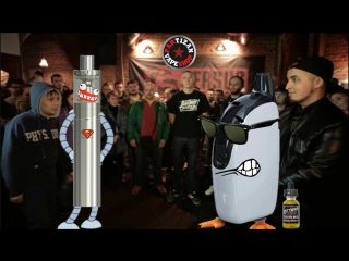 Версус MC I-Just kick-S VS MC Pinguin