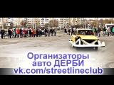 2015 открытие мото сезона Барановичи ПРЕМЬЕРА МОСЯНИ)