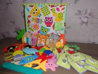 Развивающая книжка №3 для Ангелины из Владимирской области