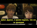 [ русс.суб ] Jungkook and V's First Impressions (Vkook Fake Subs)