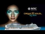 Цирк Du Soleil в море – такое возможно?  MSC_Cruises_and_Cirque_Du_Soleil