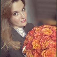 Кристина Булгакова