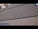 Наши работы Строительство крыши монтаж композитной черепицы GERARD в Алматы