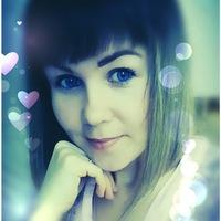 Наташа Куцаева