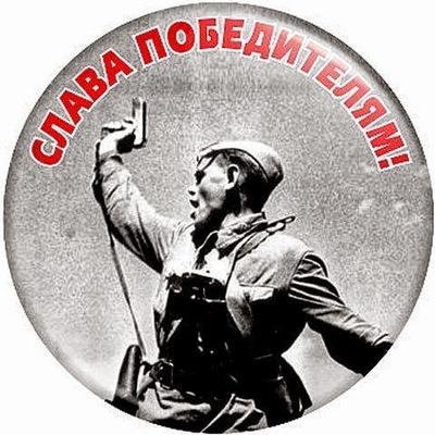 Славутич Радостный