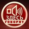 Новости | Подслушано | Типичный Севастополь