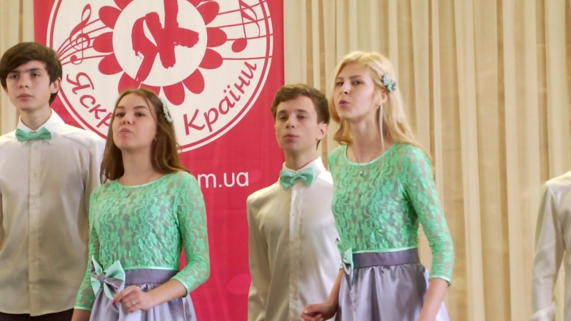 Зразковий вокально-хоровий колектив Мозаїка- Тиха вода, в обр. М.Леонтовича