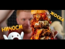 oblomoff СЛАВНЫЙ ОБЖОР! ЧОТКИЕ бургеры, но бабулины котлетки.... (Full HD 1080p)