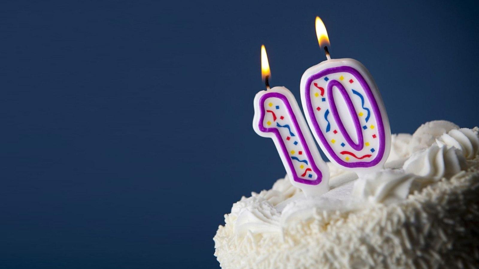 Поздравление с 10 летием фирмы в картинках, днем рождения открытки