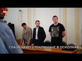Евгений Урлашов завершил свое последнее слово в суде стихами