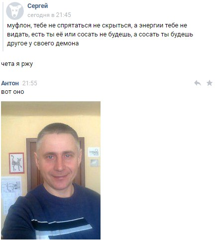 Рецептурный отдел )))))))))