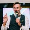 Ведущий на Ваш праздник - Павел Марков