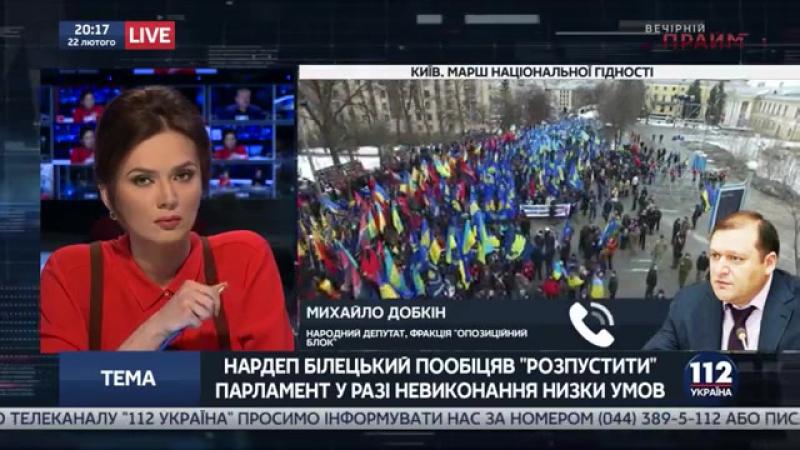 Михаил Добкин: В нашей стране абсолютная анархия, власть живет по своим законам, общество - по своим.