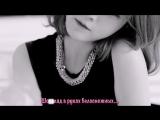 EXO - My Lady (рус. караоке)