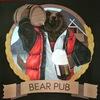 Крафтовый бар Bear Pub Рязань