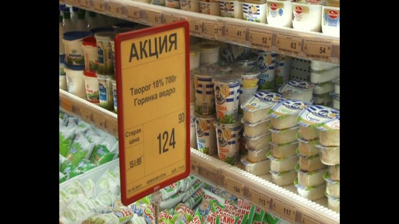 Супермаркет Фуршет