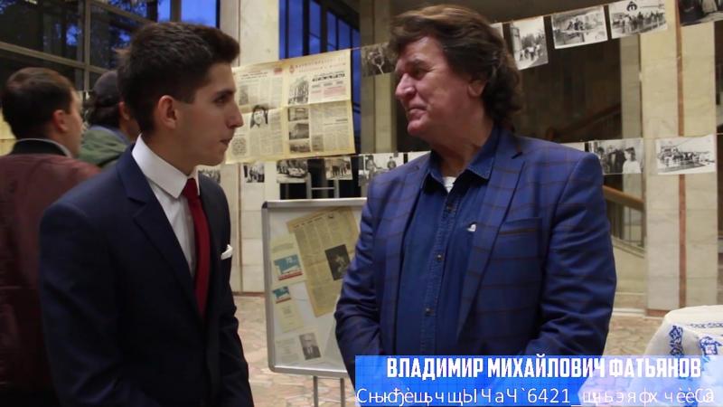 IGES NEWS - Встреча Выпускников