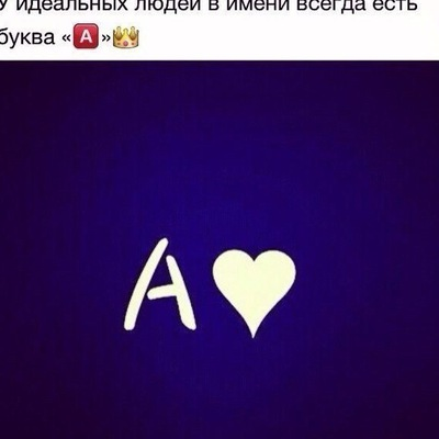 Муаза Абубакарова